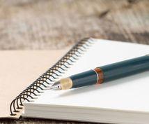 受験勉強お手伝い、その他勉強法アドバイス致します 勉強の解説や、勉強法についてのご相談などお手伝い致します!