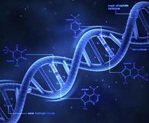 DNAアクティベーション☆ DNAを活性化して変化を加速させる 〜1段階目〜