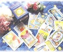 ☆愛と光のタロット占い☆あなたの恋愛・仕事・夢・人間関係・未来へのメッセージ