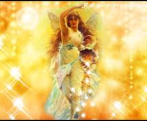 女神アバンダンティアのエネルギー(遠隔)送ります 日々にラッキーを増やしたい方豊かさを受け取り拒否してる方
