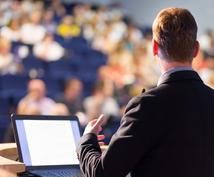 声は〝印象〟です。あなたの声の悩み、お答えします プレゼン、講義、ビジネスに使える!ボイストレーニング