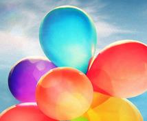 カラーカードセラピー☆選ぶ色であなたの心を知ってください。自己治癒力を高めるキッカケに!