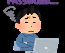 Excelファイルのパスワードロックを解除します パスワードを思い出せずにお困りの方。お任せ下さい!
