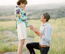 幸せな結婚を近づける【私】になる方法を教えます 【1ヶ月継続コース用】幸せな結婚に向けた自分づくり