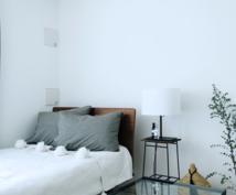 一人暮らしのお部屋、予算内でコーディネートします 人を呼びたくなるお部屋にしあげます。