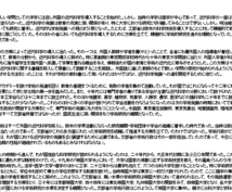 手書きや電子データからデータ入力します 文書なら100ページまで500円