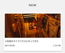 月間4万PVのブログに1ヶ月間バナーを掲載します WEB集客にオススメ!映画・マンガ・音楽系サイトと相性◎