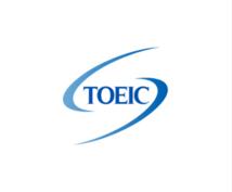 時間がない社会人専用になります TOIEC650を突破する戦略的トレーニング法を継承