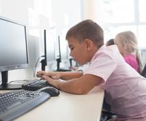 学習サポーター(オンライン教師)やります 月額4000円!オンラインで勉強の疑問を解決しましょう!