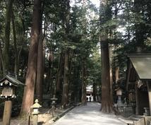9月17日縁結び祈願!お相手に本心を伝えます 縁結び神社からエネルギーワークを使ってご縁結びします。