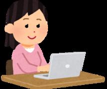 文章の書き起こしします 手書きの文章をデジタルに!録音データを文章に!