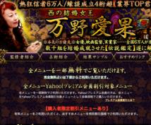 """ビデオ占いでお答えを送ります 神戸で""""東洋の魔女""""と人気占い師 驚くほどの鑑定力!!"""