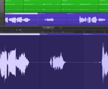 曲や音の編集何でもします。即日対応もいたします カットやメドレー化、キー、テンポ変更、効果音やエフェクト挿入