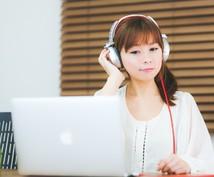 プロがボイスサンプル制作お手伝いします 事務所・声優目指す方向けにノイズ処理・音声編集致します!