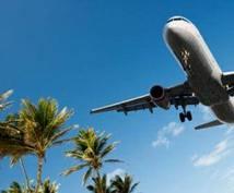 海外旅行の詳細な日程表つくります 海外旅行に行きたいが、自分で計画するのは面倒くさい方
