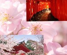 【縁切りor縁結びに!】日本の女神様の縁切り・縁結びの祈願ワーク