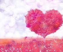 恋を結ぶ縁結びで繋いだ縁を強くしていきます 【意中の相手との距離を近づけ現実に変化を促すワークです♡】