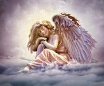 あなたの守護天使からのメッセージをお届けします 500円【カード公開】ワンカードリーディングです