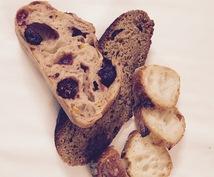 様々なパンの食べ方、ご提案致します。
