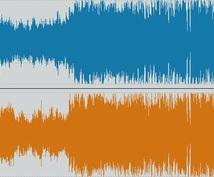 音圧UPで楽曲クオリティを上げるマスタリングサービス