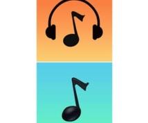無料でmp3をiTunesに取り込む方法教えます iPhoneで音楽を聴くのにお金をかけたくない方へ