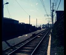湘南、横浜でおしゃれなカフェ、デートをしたいと考えている方に、素敵でお得なデートプランを考えます。