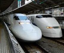 東京-大阪・神戸間でガキの使いやります!