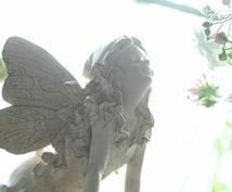 妖精からのメッセージをお届けします フェアリーカード♡リーディング
