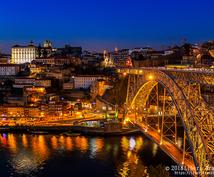 ヨーロッパ個人旅行のプランニングをお手伝いします 世界遺産・グルメ等、やりたいことができる街を提案します