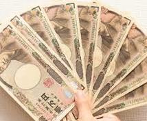 確実に30分で1万円稼がせます インターネットを使って確実に稼ぎましょう