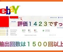 ebayの出品方法やおまけ動画を紹介します ebay出品方法や発送方法,リサーチ方法の自作動画まとめです
