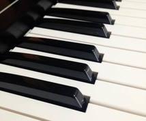 あなたのオリジナル曲に感想・アドバイスします 歌を作るのが大好き・プロを目指しているなあなたへ