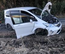 車が故障した時や事故した時などの賢い選択教えます 路上でトラブルの可能性は運転してる限り0ではないです!