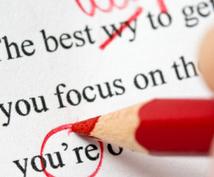 現役英語専攻の塾講師・家庭教師が英文添削します!