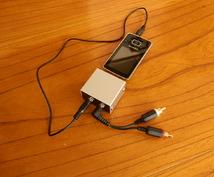 携帯デジタルプレーヤーの音が小さいとという不満をお持ちの方、自作で解決しませんか