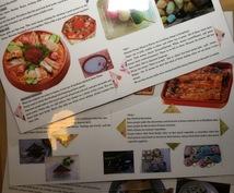 和食を英語で書いたランチョンマットを作成します 外国の方へ日本食を紹介したいまたはプレゼントしたい方。