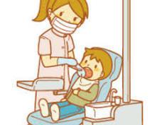 歯科助手の仕事教えます 歯科助手始めたばかりの方に朗報です!