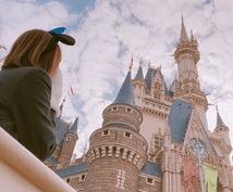 ディズニーでの写真の撮り方教えます 流行りのインスタ映えのような写真が撮れる!!
