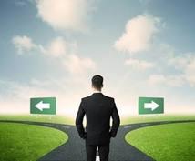 就活時に気になる業界について答えます 就職活動中、転職活動中で業界研究をしている方向け