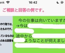 チャネリングでお悩み解決のサポートをいたします 1000円でご相談3つまで☆当日or翌日回答を心がけています