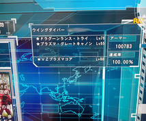 PS4 セーブデータの改造を承ります PS4 セーブデータ改造を即日対応します!!