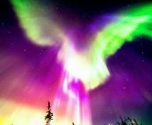 幸運♥引き寄せカラーを占います 良いエネルギーを引き寄せ、今よりもっと輝くあなたに。