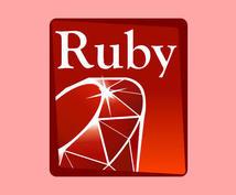 RubyでのWebスクレイピング教えます 初心者大歓迎!Webデータを自動収集してみませんか?