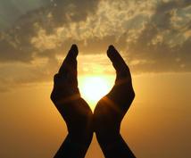 あなたへ大事なメッセージをお届けします 真実の鑑定と共に癒されたいあなたへ!!