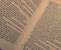 英語翻訳~洋楽・短編小説などを和訳いたします 課題で躓いている方、直訳で止まってしまう方へ
