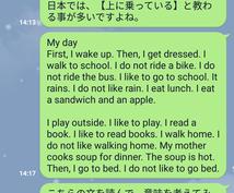 しっかりサポート【英語コーチング】します 英語を始めたい、始めたけど一人じゃ続かない方へ