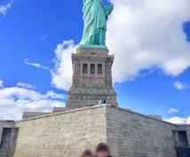 アメリカ・オーストラリア留学相談承ります 短期長期を問わず、留学に興味ある方、実際に考えている方
