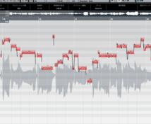 ボーカルのピッチ修正&ハモり作成を承ります ☆低価格でご提供☆あなたの歌声をより良い声へと導きます