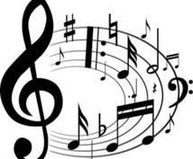 いつでも譜読み、音取り、ソルフェージュします その場ですぐ譜読みします。メロディー音源もお送りできます。