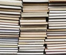 あなたのための編集者!小説の執筆を手伝います 感想から密接な相談まで。作品を高めたい方に寄り添います